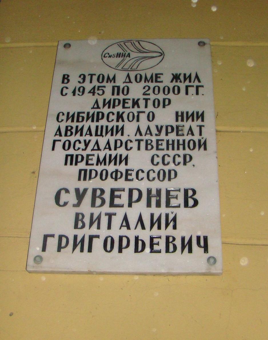 https://novosibdoski.ucoz.ru/1/DSC09157.jpg
